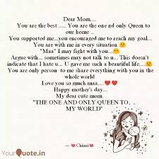 dear mom you are quotes writings by quote yourquote