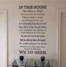 In This House We Do Geek Wall Sticker