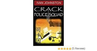 Crack police Squad: Johnston, Ivan, Johnston, Rob: 9781500544317:  Amazon.com: Books