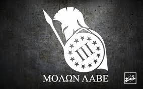Molon Labe 3 Spartan Vinyl Decal 2nd Amendment Us Flag Etsy
