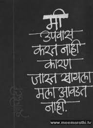good morning marathi quotes images movierulz