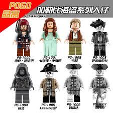 POGO Building Blocks Pg1001 Pirates Of The Caribbean Series Karina ...
