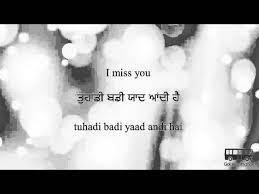learn punjabi phrases general and
