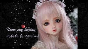 barbie doll sad whatsapp status video