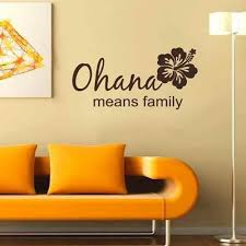 Amazon Com Diuangfoong Ohana Means Family Vinyl Wall Decal Beach Decor Family Wall Art Quotes Black Home Kitchen
