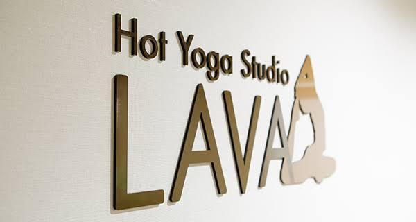 ホットヨガスタジオLAVA 国立店の画像