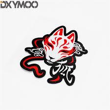 Cartoon Fox Cool Japanese Modified Motorcycle Bike Helmet Stickers Reflective Truck Auto Body Car Styling Decal 12x10 5cm Car Stickers Aliexpress