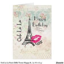 Ooh La La Paris Eiffel Tower Happy Birthday Card Zazzle Com