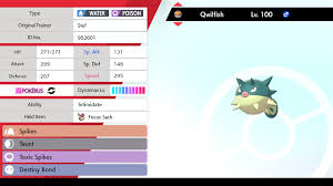 Qwilfish - Johto 6IV Shiny - Pokemon Sword and Shield – PokeService