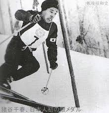 「コルティーナ・ダンペッツォオリンピック」の画像検索結果