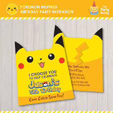 Pokemon Inspired Birthday Party Invitation Pikachu Character