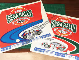 sega rally side art pair ral 1031 b ral