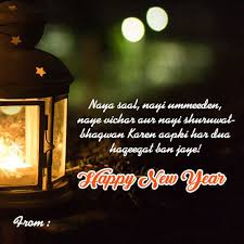 happy new year quotes in hindi happy new year