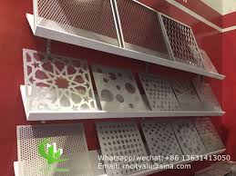 Aluminum Laser Cutting Panel For Fence Facade Curtain Wall With 2 5mm Thickness Metal Panel