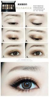 korean eye makeup tutorial natural look