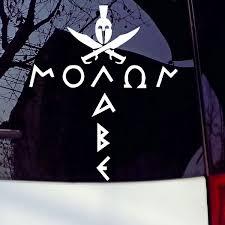 Molon Labe Spartan Cross Car Decal Nra Pro Gun 300 2a Window Laptop Wall Decor Sticker Wish