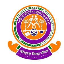 Kolhapur Jilha Parishad Syllabus
