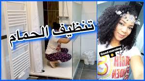 بنات في حمامات بنات تنظف الحمامات حركات