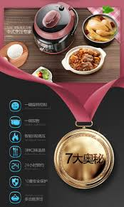 TRUNG QUỐC JYY 50C3 5L 110 220 240v đa chức năng áp suất điện nồi cơm điện Joyoung  Joyoung hộ gia đình nồi áp suất điện|cooker|cooker electriccooker rice -  AliExpress