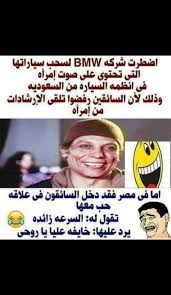 Pin By Mohamed Ahmed On Funny Sarcastic Humor Funny Comments