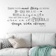Amazon Com John 3 16 Vinyl Wall Decal 4 By Wild Eyes Signs Porque Tanto Amo Dios For God So Loved The World Spanish Scripture Bible Verse Christian Wall Words Joh3v16 0004 Handmade