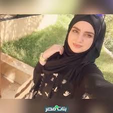ارقام و صور بنات للزواج من مصر 2020