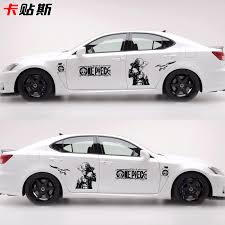 Buy Simcard Kleine Zei Wang Whole Car Stickers Onepiece Anime One Piece Straw Hat Luffy Skull Car Stickers Affixed To Cover Scratches In Cheap Price On Alibaba Com