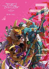 Pin by HOM on ACG arts | Digimon adventure, Digimon adventure tri ...
