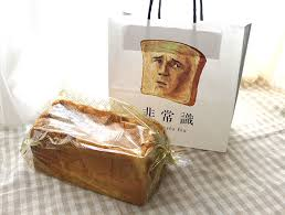the luxurious white bread