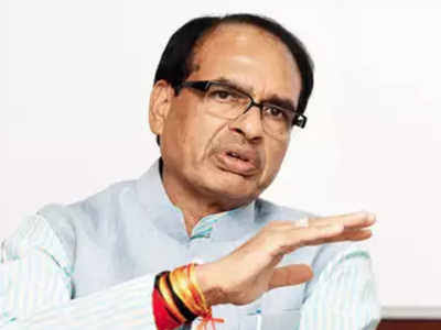 Image result for shivraj singh chauhan""