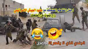 صور مضحكه عن الجيش