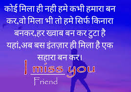 340 i miss u you photo images and love