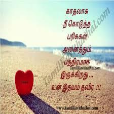 feeling sad love failure images best