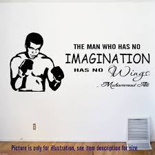 Muhammad Ali Wall Sticker Butterfly Quote Vinyl Decal Boxer Gym Stencil Art Gift