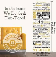 We Do Geek Wall Vinyl Decal In This House Geek Inspired Home Decals Jessichu Creations