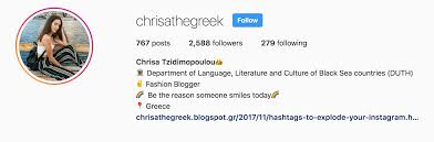 instagram bio ideas you can copy and paste oberlo