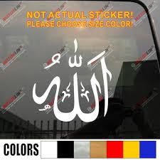 Allah Decal Sticker Islam Islamic God Muslim Arabic Car Vinyl Pick Size Color Car Stickers Aliexpress
