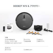 Robot lau nhà và hút bụi Nhật Bản ECOVACS DEEBOT N79T