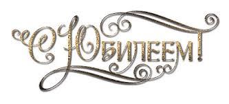 надписи   Записи в рубрике * надписи   Дневник Marina_Rozina : LiveInternet  - Российский Сервис Онлайн-Дневников