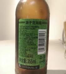 goose island ipa liquor laowai