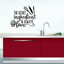 food quotes wall sticker art lettering vinyl wall decal dessert
