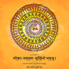 sanskrit shloks sanskrit quotes thoughts slokas meaning
