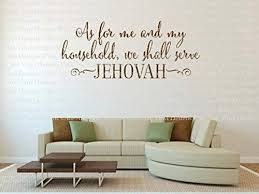 Amazon Com Christian Wall Decal Vinyl Stickers As For Me My Household Jehovah Scripture Wall Decal Religious Wall Quote Decal Kitchen Dining