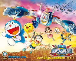 Fshare] - Doraemon: Nobita và binh đoàn Robot 2011 720p ...