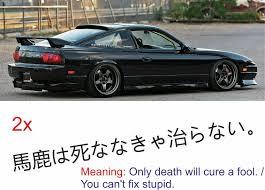 Jdm Kanji Car Decal Sticker Japanese Saying Cartoon Windshield Quotes 12 Long