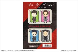 joker game ic card sticker 03 by canaria