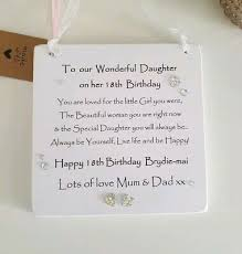 personalised daughter 18th 21st 30th