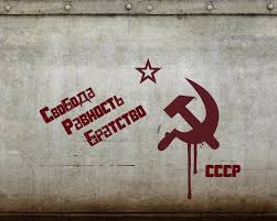 48 free munism wallpapers backgrounds