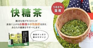 快糖茶|MBHオンラインプロモーションページ