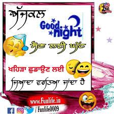 hindi jokes punjabi jokes funny jokes santa banta jokes